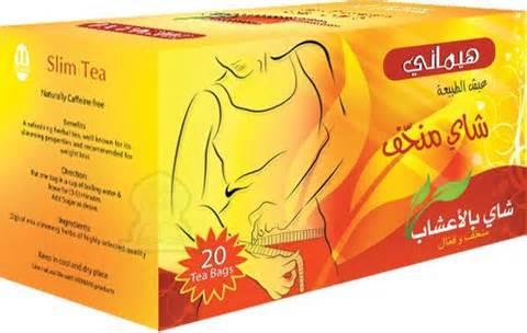 чай для похудения santimin